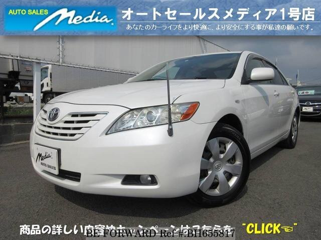 Used 2008 TOYOTA CAMRY BH655817 for Sale
