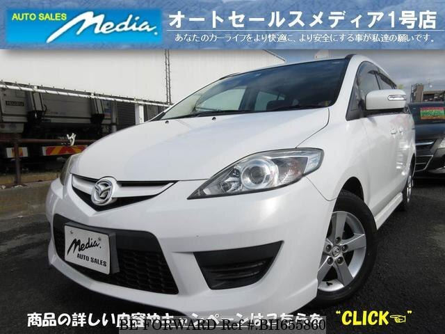 Used 2007 MAZDA PREMACY BH655860 for Sale