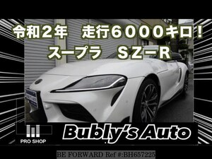 Used 2020 TOYOTA SUPRA BH657225 for Sale