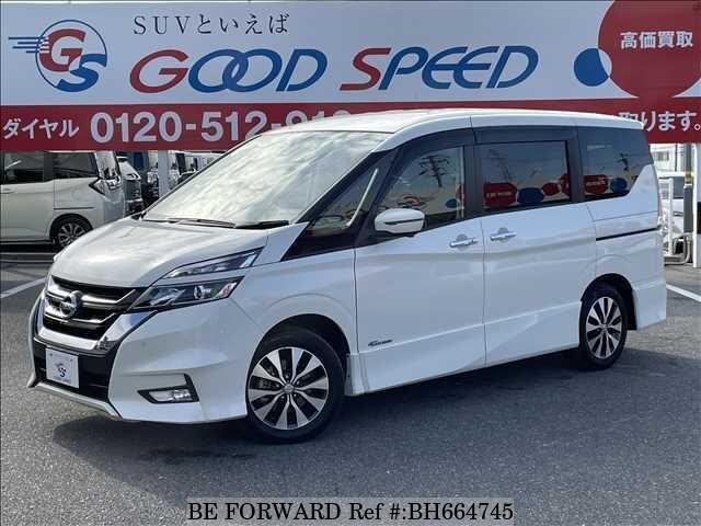 Used 2018 NISSAN SERENA BH664745 for Sale