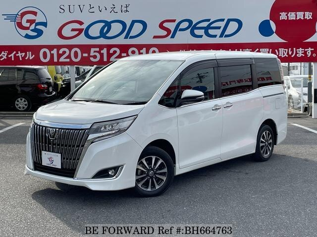 Used 2017 TOYOTA ESQUIRE BH664763 for Sale