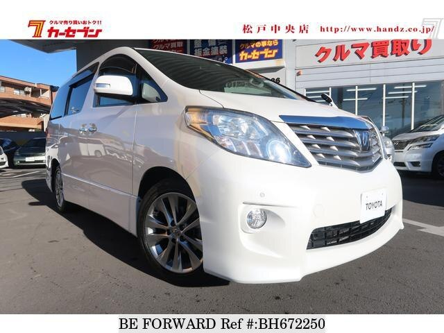 Used 2010 TOYOTA ALPHARD BH672250 for Sale