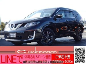 Used 2015 NISSAN X-TRAIL BH686207 for Sale