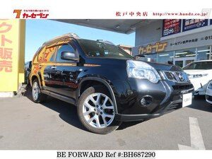 Used 2012 NISSAN X-TRAIL BH687290 for Sale
