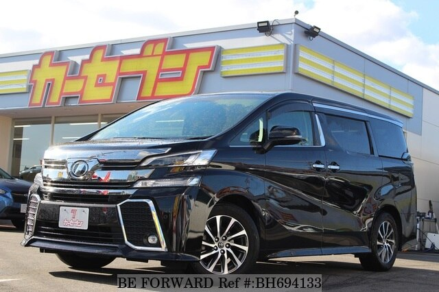 Used 2015 TOYOTA VELLFIRE BH694133 for Sale