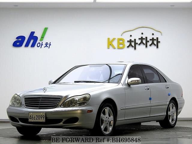 Used 2005 MERCEDES-BENZ S-CLASS BH695848 for Sale