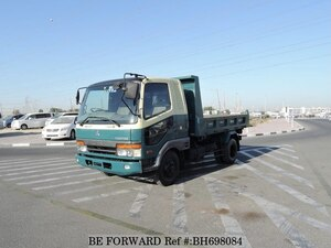 Used 1998 MITSUBISHI FIGHTER BH698084 for Sale