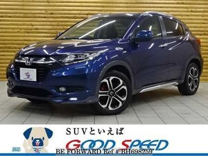 Used 2014 HONDA VEZEL BH698259 for Sale