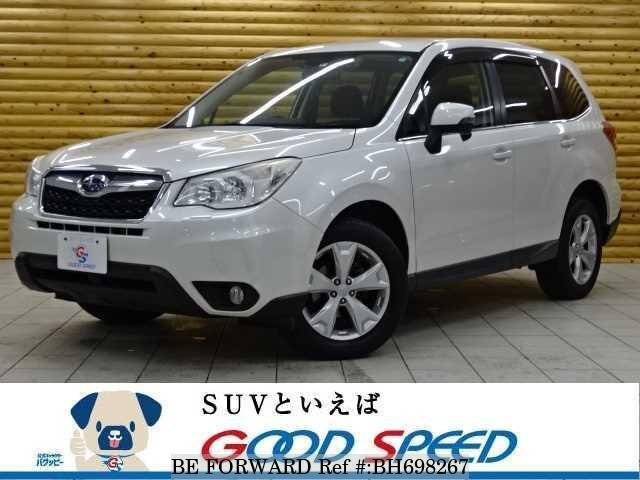 Used 2013 SUBARU FORESTER BH698267 for Sale