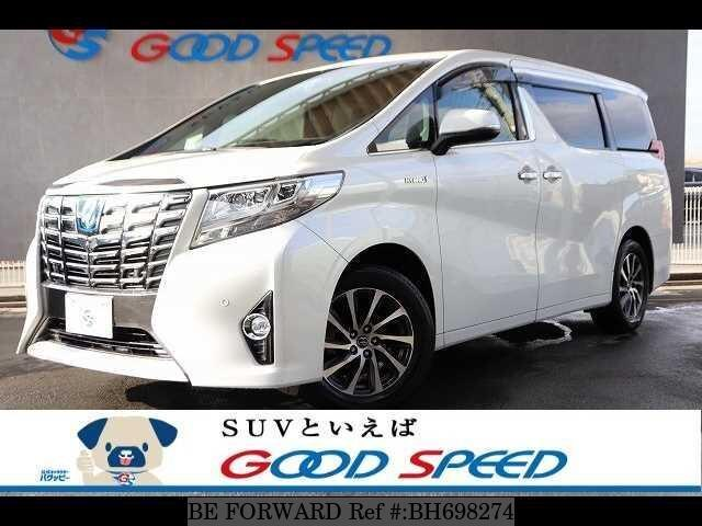 Used 2015 TOYOTA ALPHARD HYBRID BH698274 for Sale