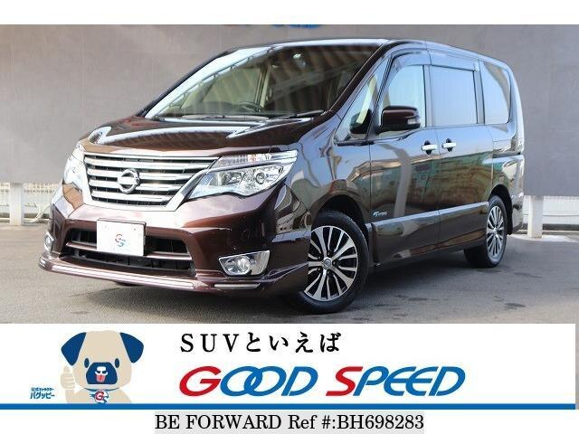 Used 2015 NISSAN SERENA BH698283 for Sale