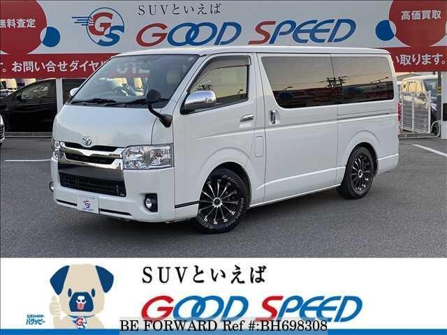 Used 2014 TOYOTA HIACE VAN BH698308 for Sale
