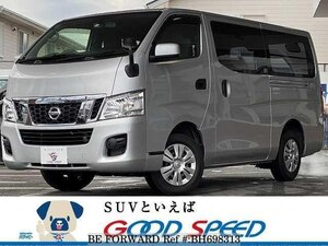 Used 2016 NISSAN NISSAN OTHERS BH698313 for Sale