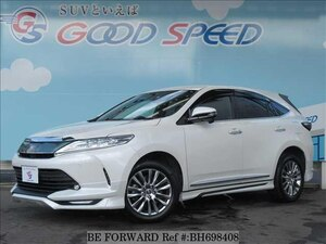Used 2017 TOYOTA HARRIER BH698408 for Sale