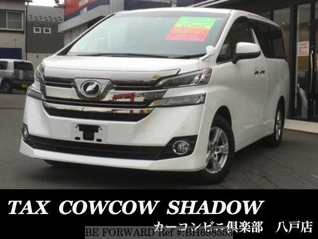 Used 2017 TOYOTA VELLFIRE BH698553 for Sale