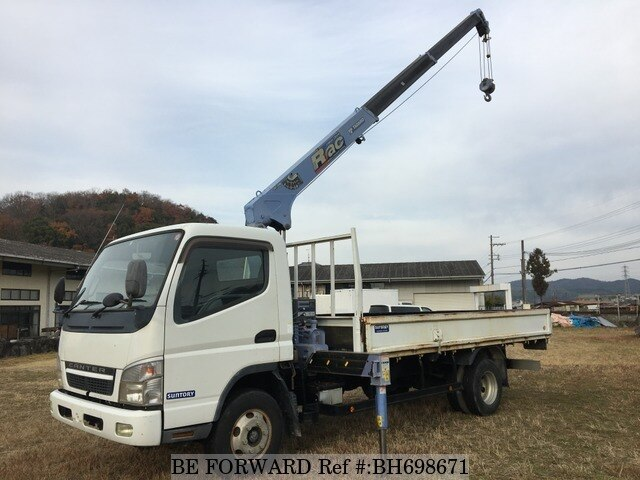 Used 2005 MITSUBISHI FUSO CANTER BH698671 for Sale