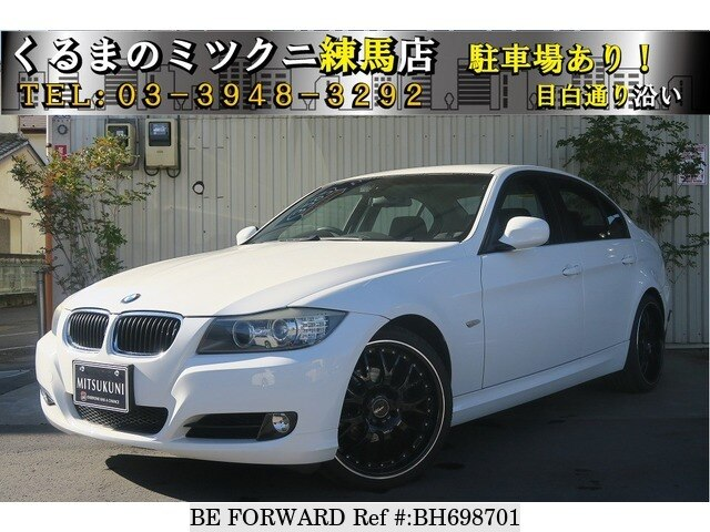 Used 2010 BMW 3 SERIES BH698701 for Sale
