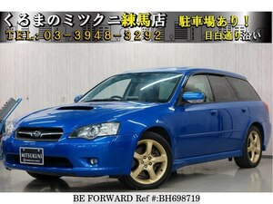 Used 2005 SUBARU LEGACY TOURING WAGON BH698719 for Sale