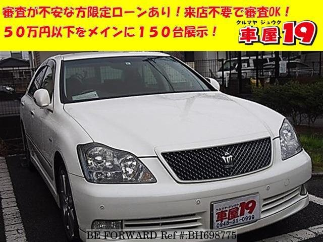 Used 2005 TOYOTA CROWN BH698775 for Sale