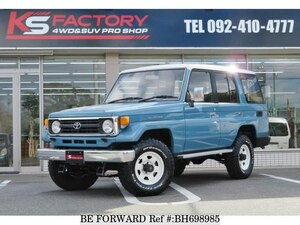 Used 1997 TOYOTA LAND CRUISER BH698985 for Sale