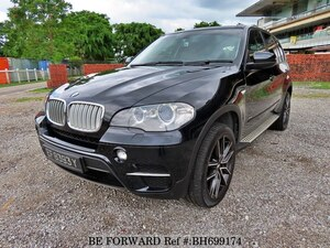 Used 2011 BMW X5 BH699174 for Sale