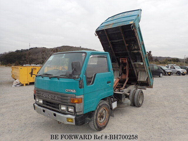Used 1991 TOYOTA DYNA TRUCK BH700258 for Sale