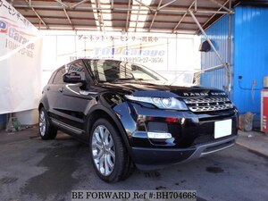 Used 2014 LAND ROVER RANGE ROVER EVOQUE BH704668 for Sale