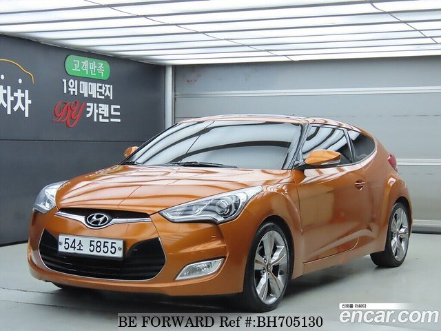 Used 2012 HYUNDAI VELOSTER BH705130 for Sale