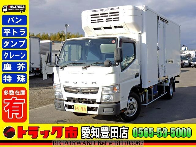 Used 2014 MITSUBISHI CANTER BH705967 for Sale