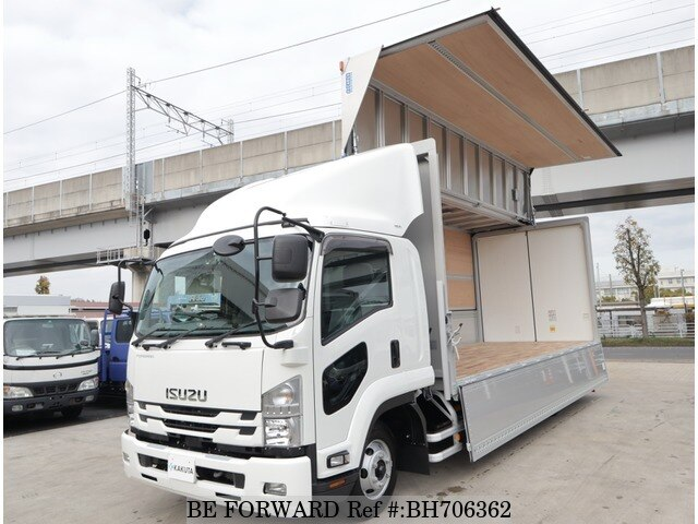 Used 2020 ISUZU FORWARD BH706362 for Sale
