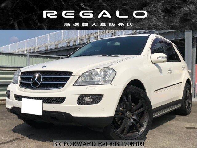 Used 2007 MERCEDES-BENZ M-CLASS BH706409 for Sale