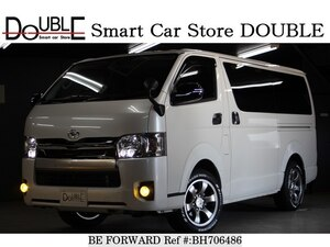 Used 2017 TOYOTA REGIUSACE VAN BH706486 for Sale