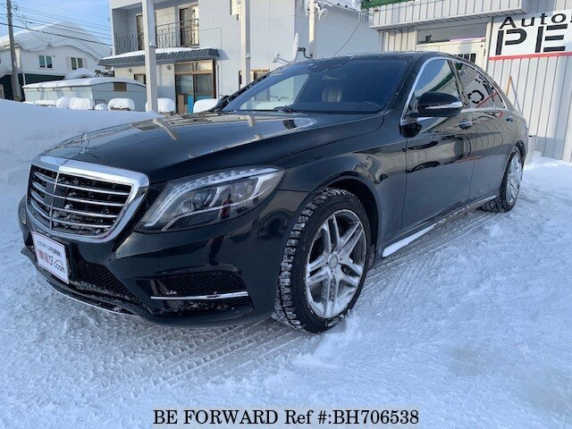 Used 2013 MERCEDES-BENZ S-CLASS BH706538 for Sale