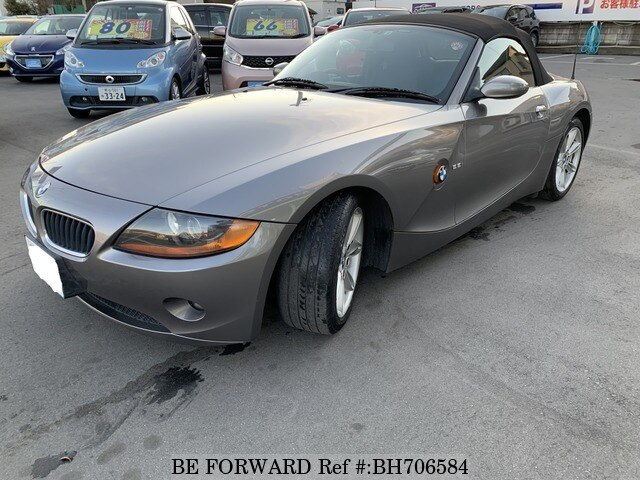 Used 2006 BMW Z4 BH706584 for Sale
