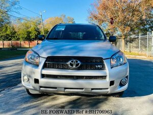 Used 2012 TOYOTA RAV4 BH706963 for Sale