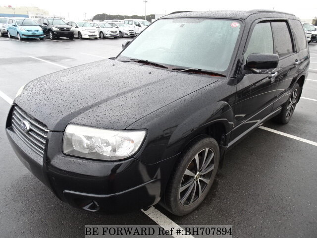 Used 2005 SUBARU FORESTER BH707894 for Sale