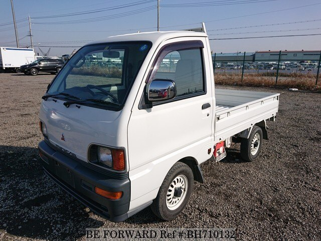 Used 1996 MITSUBISHI MINICAB TRUCK BH710132 for Sale