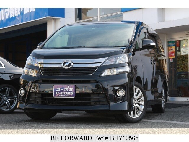 Used 2013 TOYOTA VELLFIRE BH719568 for Sale