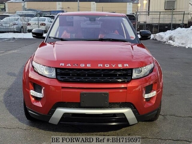 Used 2012 LAND ROVER RANGE ROVER BH719597 for Sale