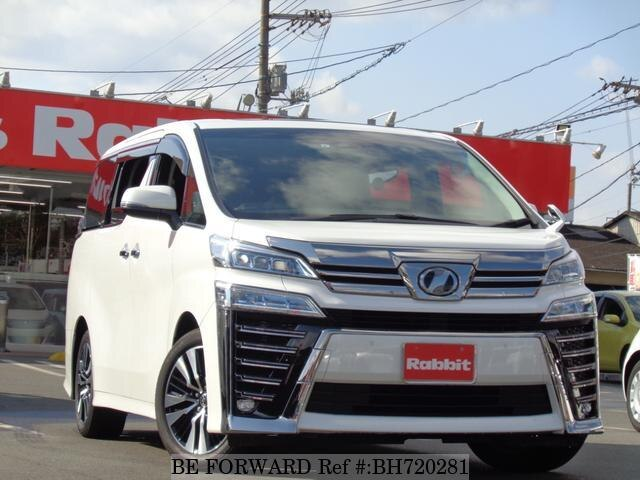 Used 2019 TOYOTA VELLFIRE BH720281 for Sale