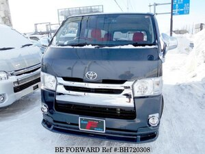 Used 2005 TOYOTA HIACE VAN BH720308 for Sale