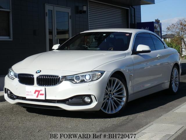 Used 2015 BMW 4 SERIES BH720477 for Sale