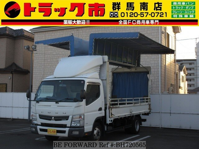 Used 2013 MITSUBISHI FUSO CANTER BH720565 for Sale