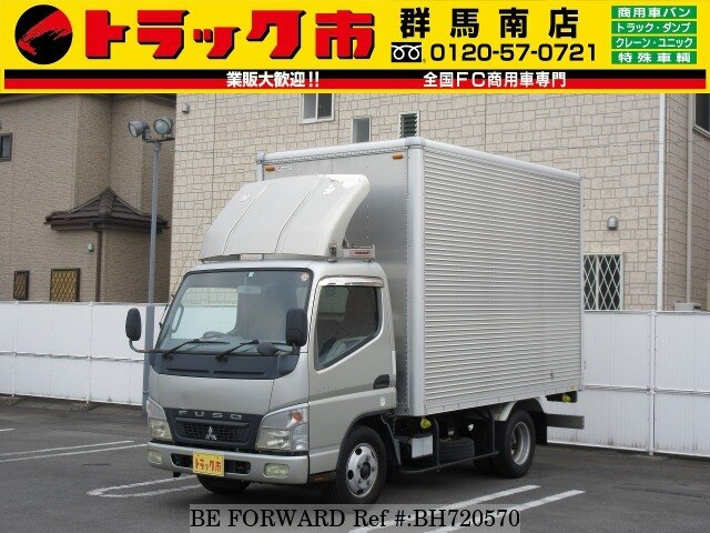 Used 2007 MITSUBISHI FUSO CANTER BH720570 for Sale