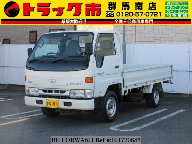 Used 1997 TOYOTA TOYOACE BH720685 for Sale
