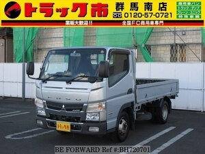 Used 2015 MITSUBISHI FUSO CANTER BH720701 for Sale