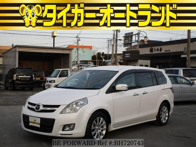 Used 2006 MAZDA MPV BH720743 for Sale