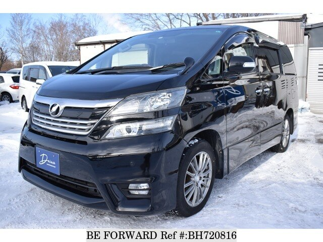 Used 2010 TOYOTA VELLFIRE BH720816 for Sale