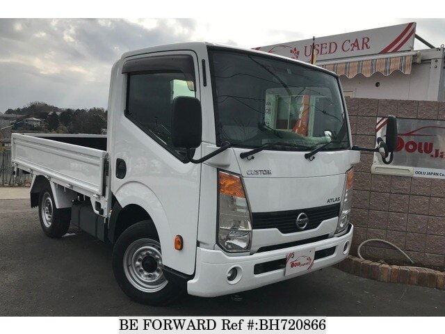 Used 2013 NISSAN ATLAS BH720866 for Sale