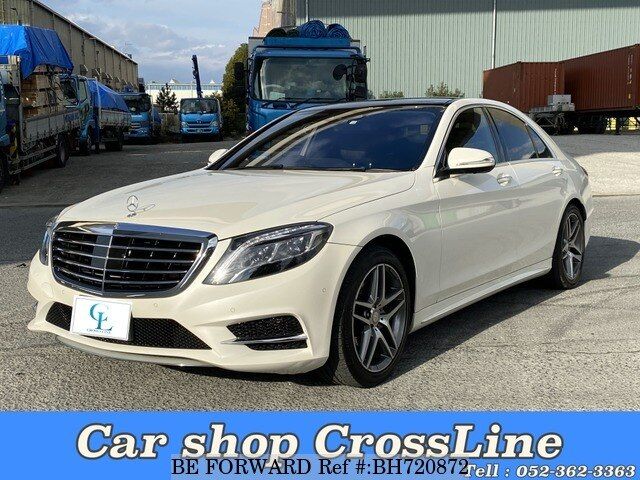 Used 2014 MERCEDES-BENZ S-CLASS BH720872 for Sale